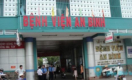 bệnh viện đa khoa an bình